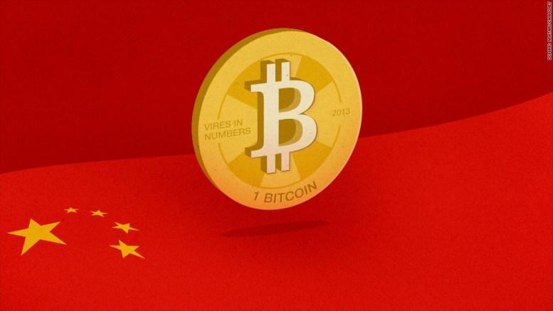 China a punto de abandonar el negocio del bitcoin - China a punto de abandonar el negocio del bitcoin