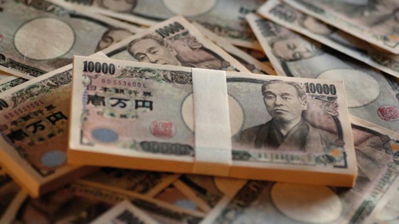 Economía de Japón atraviesa la mejor racha en 90 años - Economía de Japón atraviesa la mejor racha en 90 años