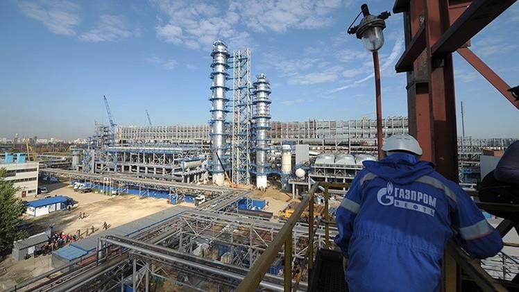 Estos son planes de Rusia para la extracción de hidrocarburos - Estos son planes de Rusia para la extracción de hidrocarburos