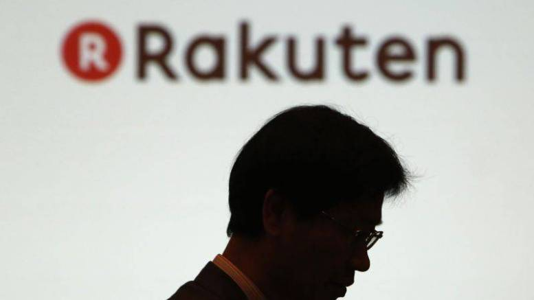 "Gigante japonés ""Rakuten"" se sumerge en el sector asegurador - Gigante japonés ""Rakuten"" se sumerge en el sector asegurador"