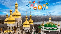 Ucrania está creando un grupo para regular criptomonedas 1 - Ucrania está creando un grupo para regular criptomonedas