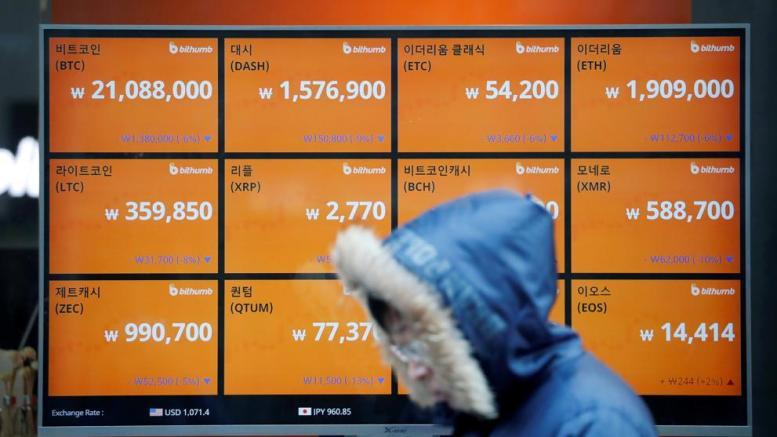 Queee Corea del Sur detecto criptodelitos por 480 millones de euros - Corea del Sur detecto criptodelitos por 480 millones de euros