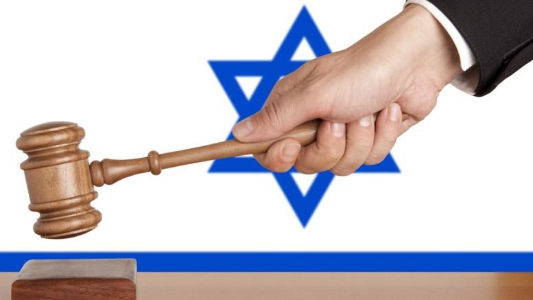 Bitcoins se someterán a fiscalizaciones en Israel - Bitcoins se someterán a fiscalizaciones en Israel