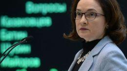 Banco Central la economía de Rusia sigue creciendo - Banco Central: la economía de Rusia sigue creciendo