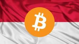 En Indonesia hay más inversores de bitcoins que operadores bursátiles - En Indonesia hay más inversores de bitcoins que operadores bursátiles