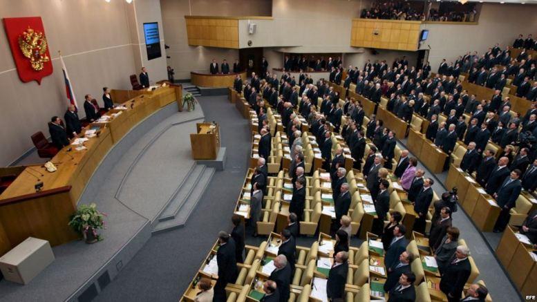 En manos del parlamento ruso proyecto de Ley sobre pago con criptoactivos - En manos del parlamento ruso proyecto de Ley sobre pago con criptoactivos