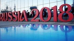 Rusia establece el sistema Tax Free en las ciudades que acogen los partidos del Mundial - Rusia establece el sistema Tax Free en las ciudades que acogen los partidos del Mundial
