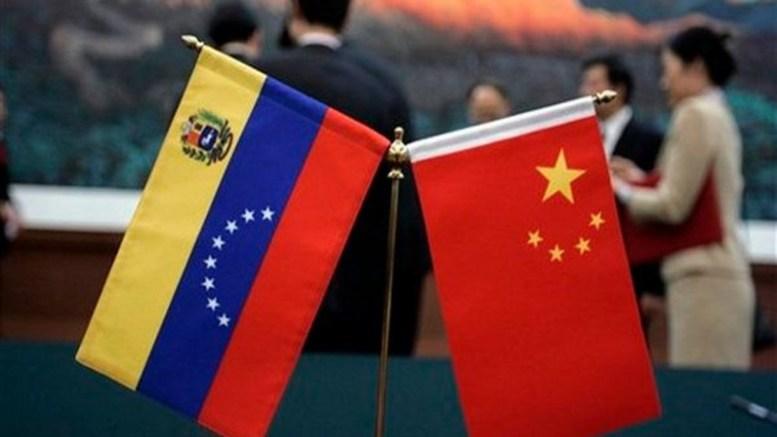 Venezuela y China fortalecen nuevo Sistema Económico Comunal - Venezuela y China fortalecen nuevo Sistema Económico Comunal