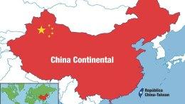 China continental apoya inversión de empresas taiwanesas en su territorio - China continental apoya inversión de empresas taiwanesas en su territorio