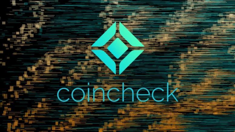 Coincheck negocia su venta luego de hackeo - Coincheck negocia su venta luego de hackeo