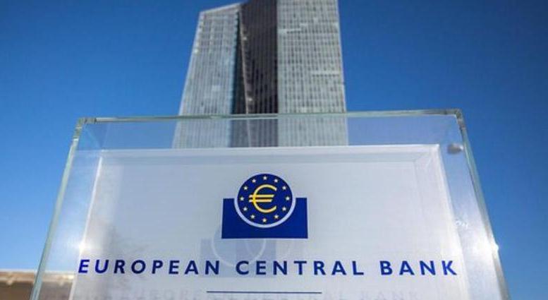 El BCE aboga por evitar políticas restrictivas ante el fenómeno de inflación - El BCE aboga por evitar políticas restrictivas ante el fenómeno de inflación
