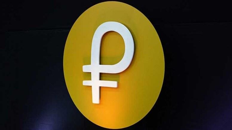 El Petro se ofreció en preventa con descuento de hasta 30 - El Petro se ofreció en preventa con descuento de hasta 30%