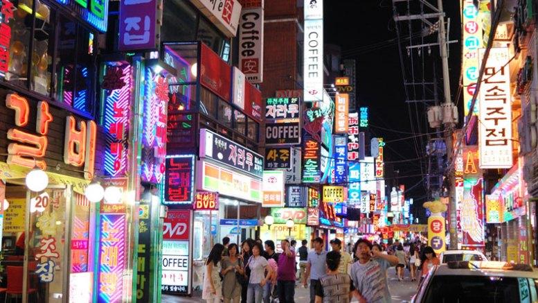 Gobierno Surcoreano lanzará Marco regulatorio de Impuestos en junio - Gobierno Surcoreano lanzará Marco regulatorio de Impuestos en junio