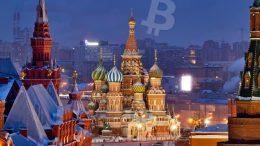 Ministerio de comunicaciones ruso publicó pautas para realizar ICO con licencia - Ministerio de comunicaciones ruso publicó pautas para realizar ICO con licencia