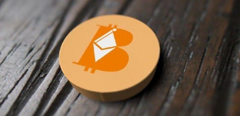 Web brasileña aceptará bitcoin para donaciones - Web brasileña aceptará bitcoin para donaciones