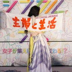 シブカル/show