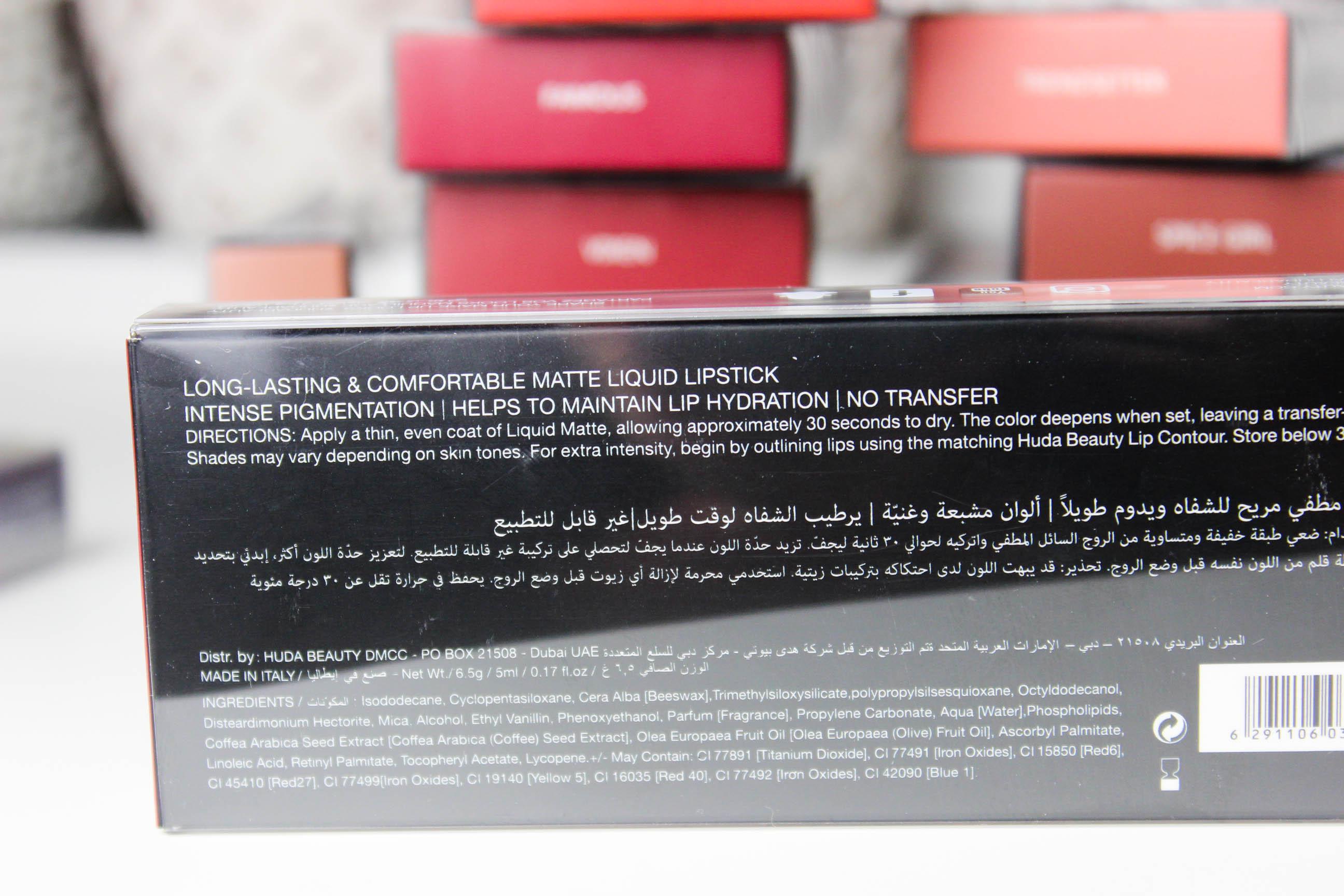 Huda Beauty_ Matte_Rouge à lèvres_liquide_3