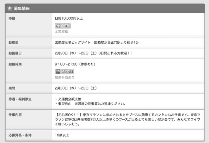 スクリーンショット 2015-02-22 20.27.01