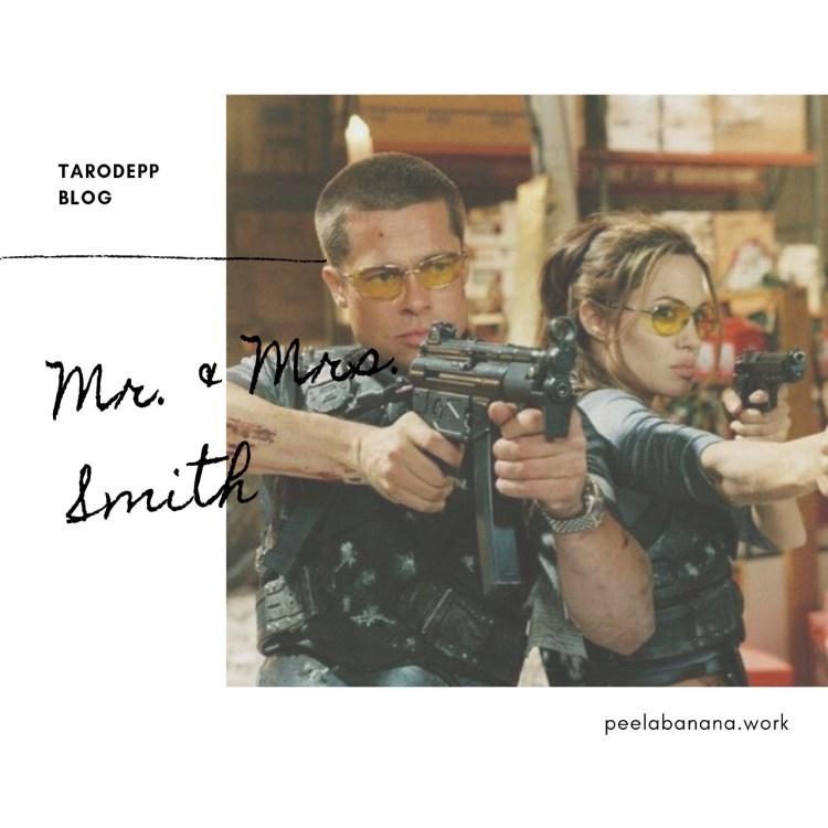 Mr&MrsSmith