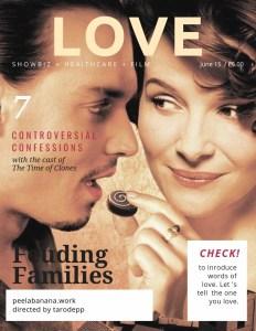 ジョニー・デップおすすめ映画から学ぶ愛の名言(vol.7)