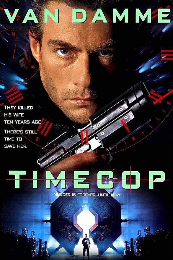 タイムコップ(1994)