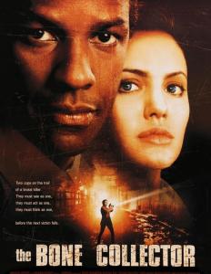 『ボーン・コレクター』(1999)