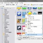 iFunBox Windows v1.9 日本語版リリース