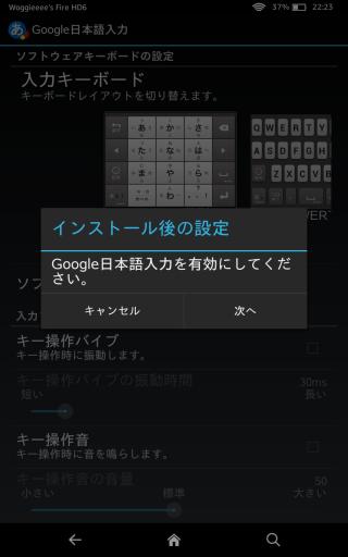 Screenshot_2014-10-19-22-23-40