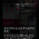 Screenshot_2015-09-30-09-37-56