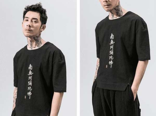 Elegant casual men's embroidered t-shirt