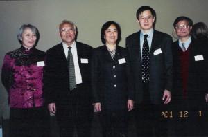 2001年罗马成立专家联合会1