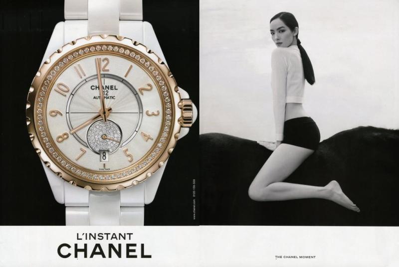 www.pegasebuzz.com | Fei Fei Sun by Patrick Demarchelier for Chanel L'Instant watch, spring-summer 2015