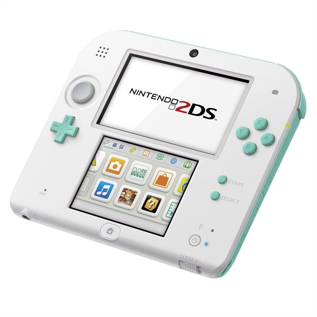 Nintendo #2DS Is Fun For the Whole Family #Giveaway