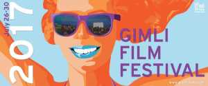 2017 Gimli Film Festival