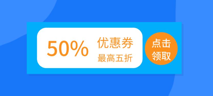20%至50%,双十一Wish要做什么促销活动?