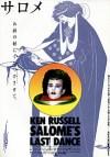 Cartel de la pelicula El ultimo baile de Salome