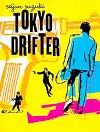 Cartel de la película El vagabundo de Tokio