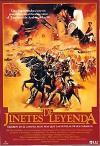 Cartel de la película Jinetes de leyenda
