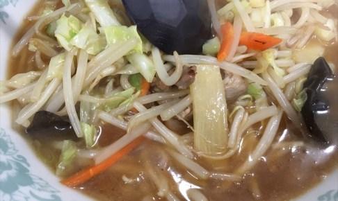 横須賀光楽サンマーメン