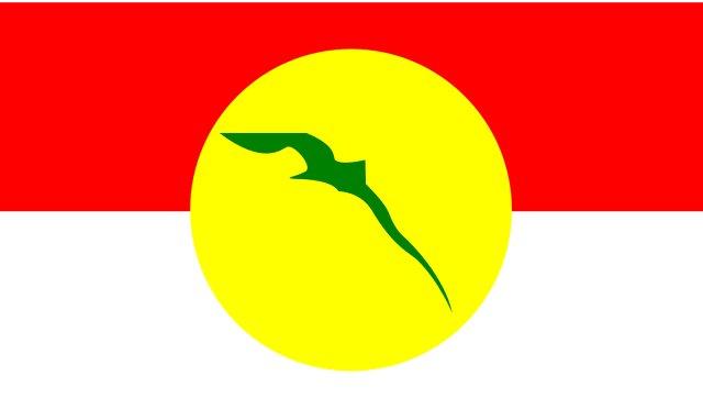 Pengesahan Bendera Pertubuhan Kebangsaan Melayu Bersatu Umno Pekhabar
