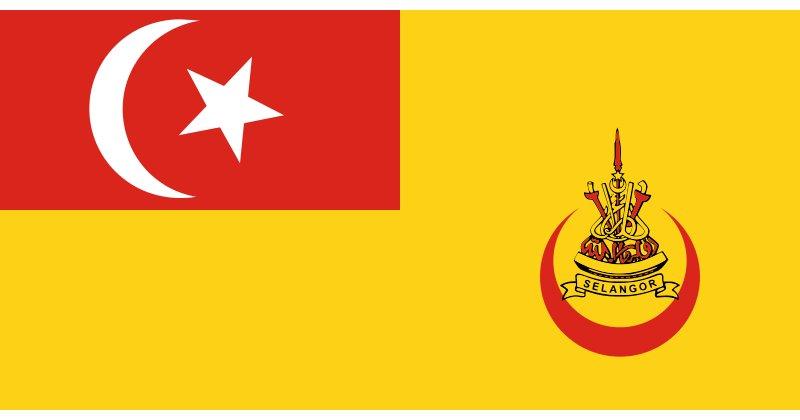 Royal_Standard_of_the_Sultan_of_Selangor-800px