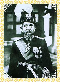 Sultan Abdul Hamid Halim Shah
