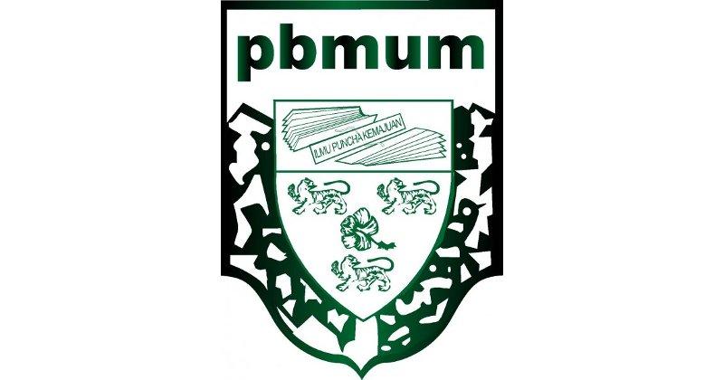 PBMUM_logo