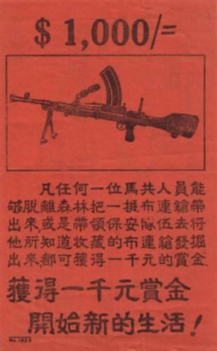 Malayan_Emergency_Bren_Gun_flyer