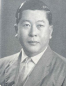 Tun Thanat Khoman