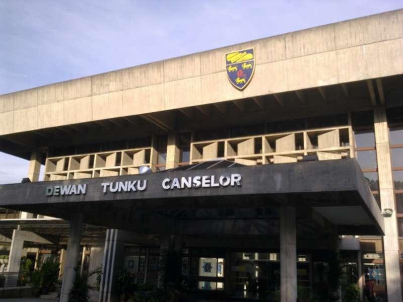Dewan_Tunku_Canselor_Universiti_Malaya