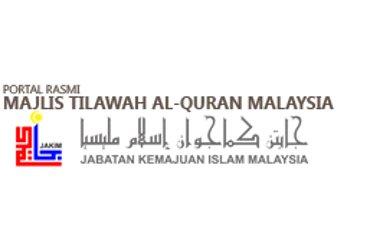 Majlis_Tilawah_Al-Quran_Malaysia