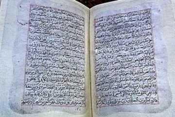 al-quran_tok-mencalang-800px