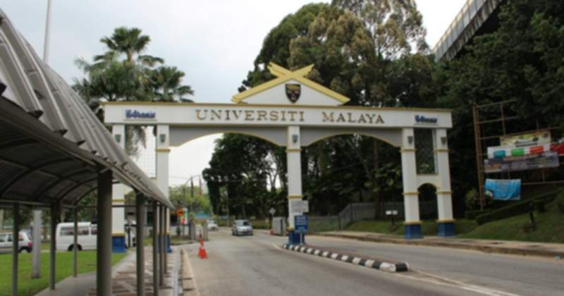 Universiti_Malaya_gateway