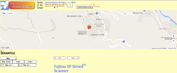 Copie d'écran d'une carte de localisation du temple de Seiganto-ji sur le site http://www.matsumasa.com